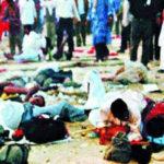 সিপিবি সমাবেশে বোমা হামলায় ১০ জনের মৃত্যুদণ্ড