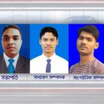 বাংলাদেশ অনলাইন আওয়ামী টিম-বোট নোয়াখালী জেলা শাখার পূর্ণাঙ্গ কমিটি ঘোষণা